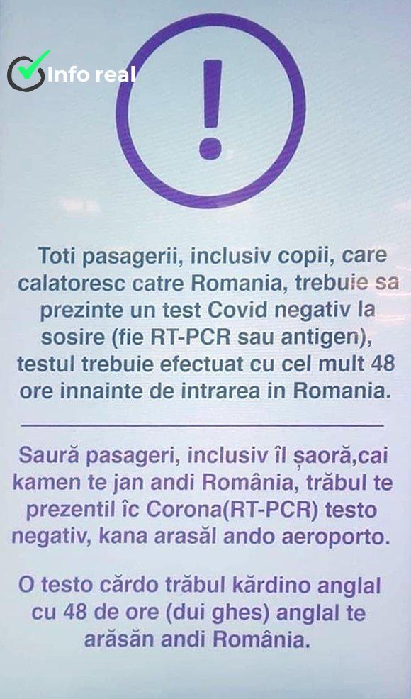 Afise in limba rromani in aeroport